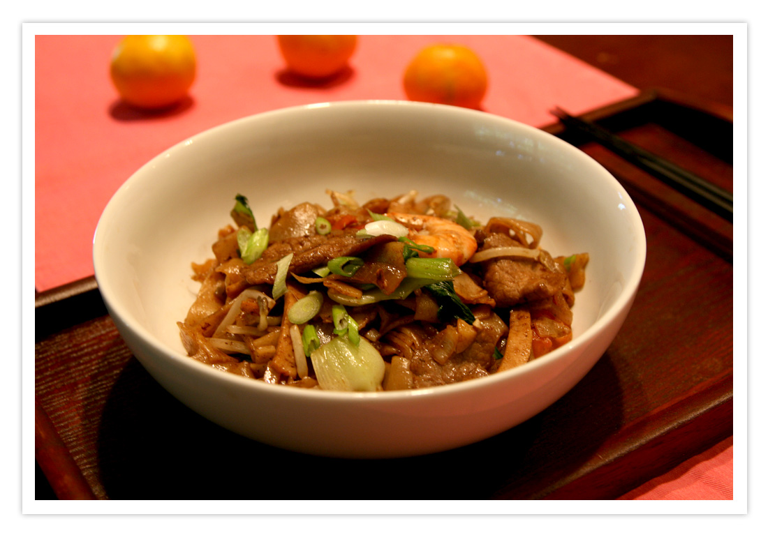 Flat noodle with black bean garlic sauce weeknite meals for Low sodium fish sauce