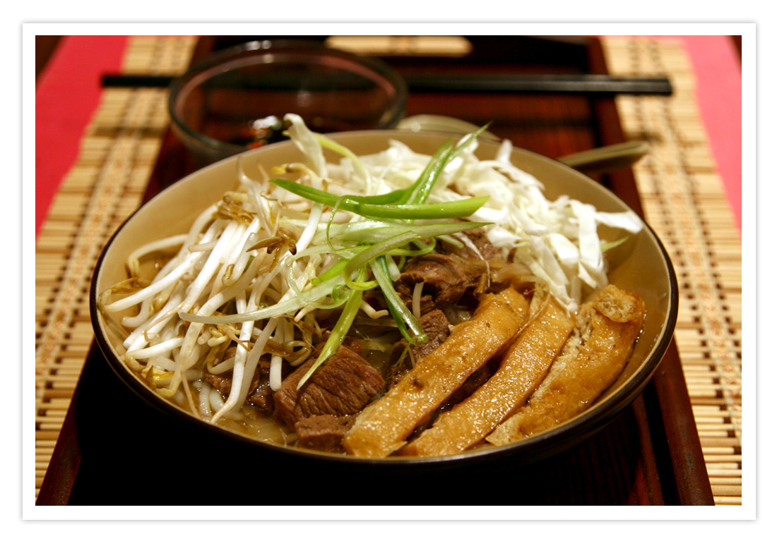 Simplified Hue Noodle Soup (Bun bo Hue)