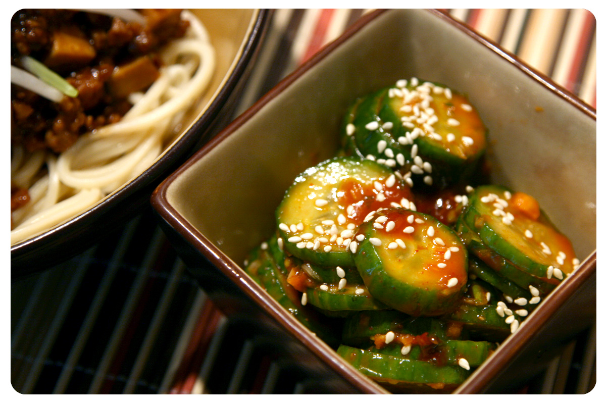 Spicy Korean Cucumber Salad | Weeknite Meals